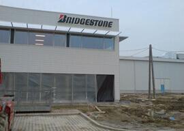 BRIDGESTONE tatabányai gyár 1