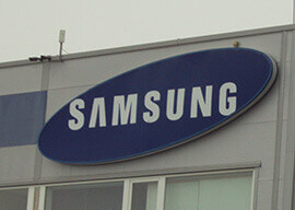 Samsung Raktár